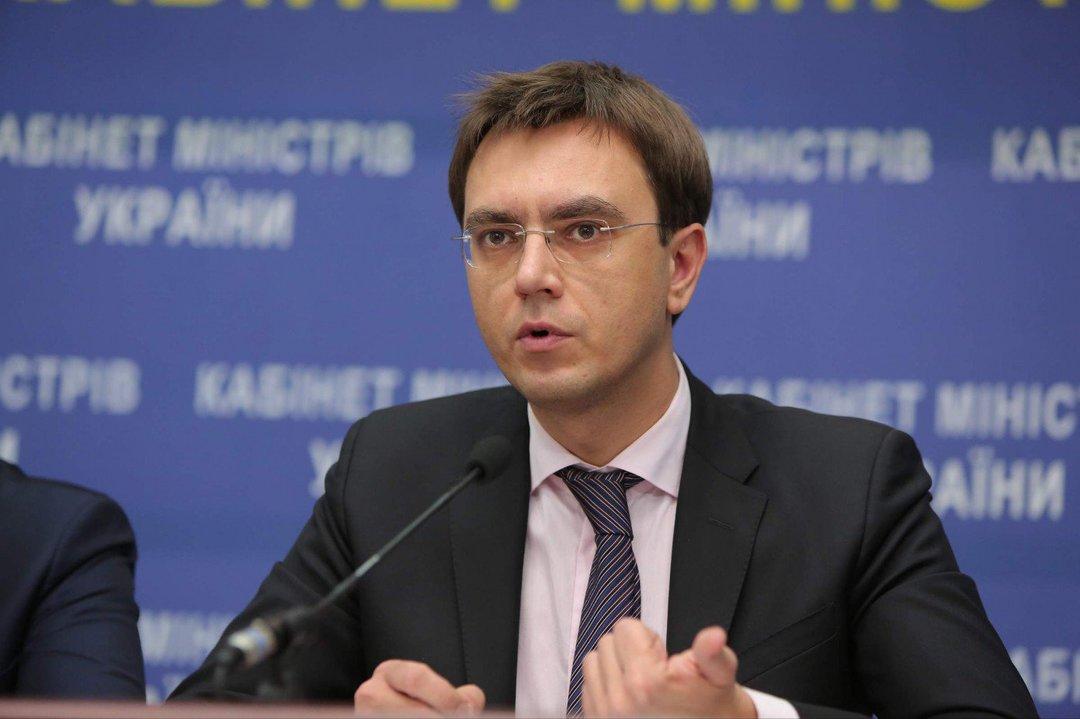 Рынок автобусных перевозок в Украине нелегальный на 30-40% — МИУ