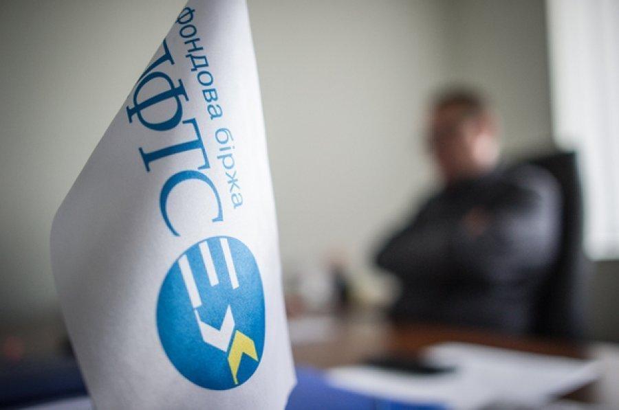 СБУ подтвердила обыски в фондовых компаниях: раскрыли схему легализации доходов через ОВГЗ