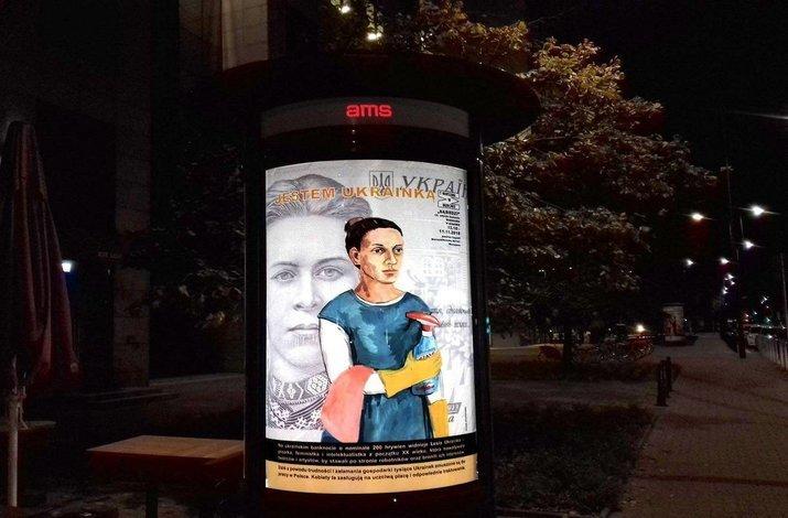 В Польше расклеили плакаты с украинками, чтобы привлечь внимание к проблемам мигранток