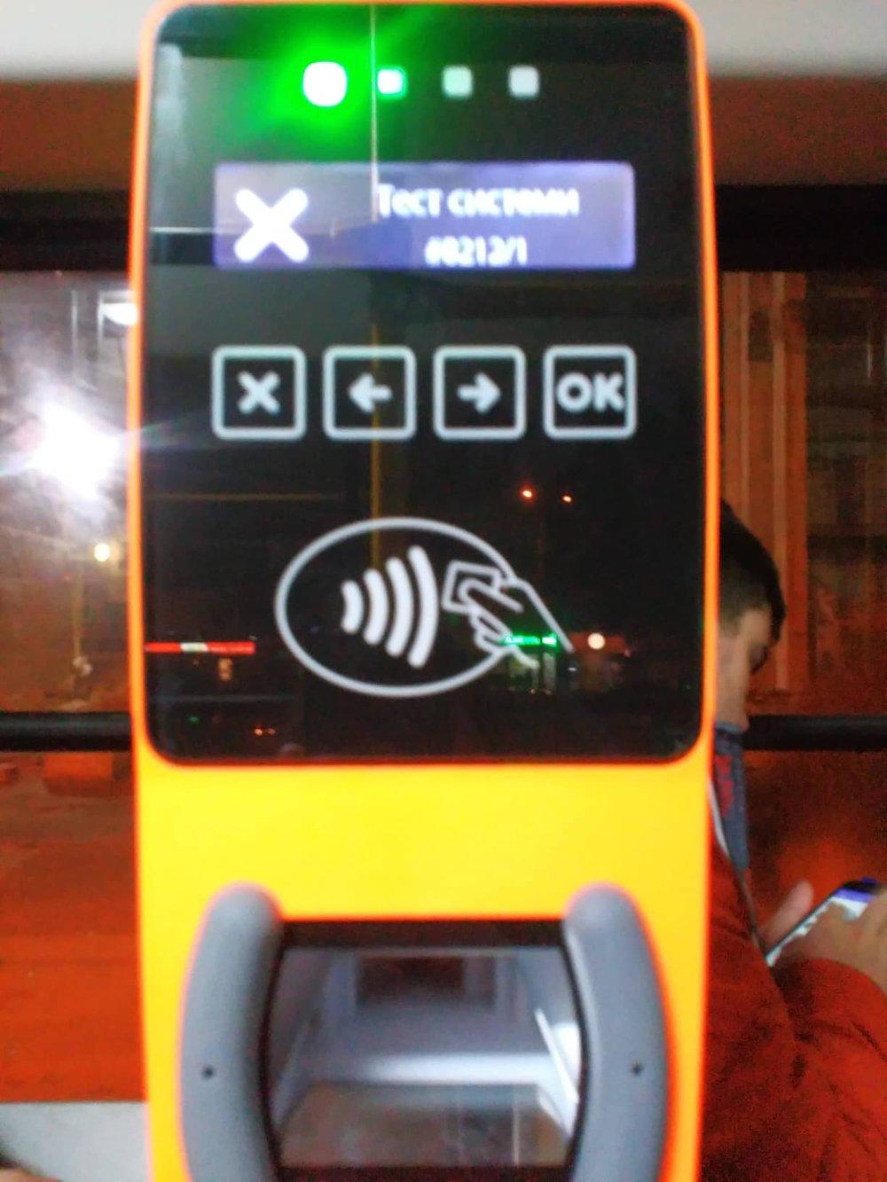 Как будет работать электронный билет в Киеве