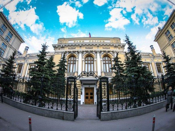 ЦБ России объявил недействительной лицензию «Вэлтон Банка»