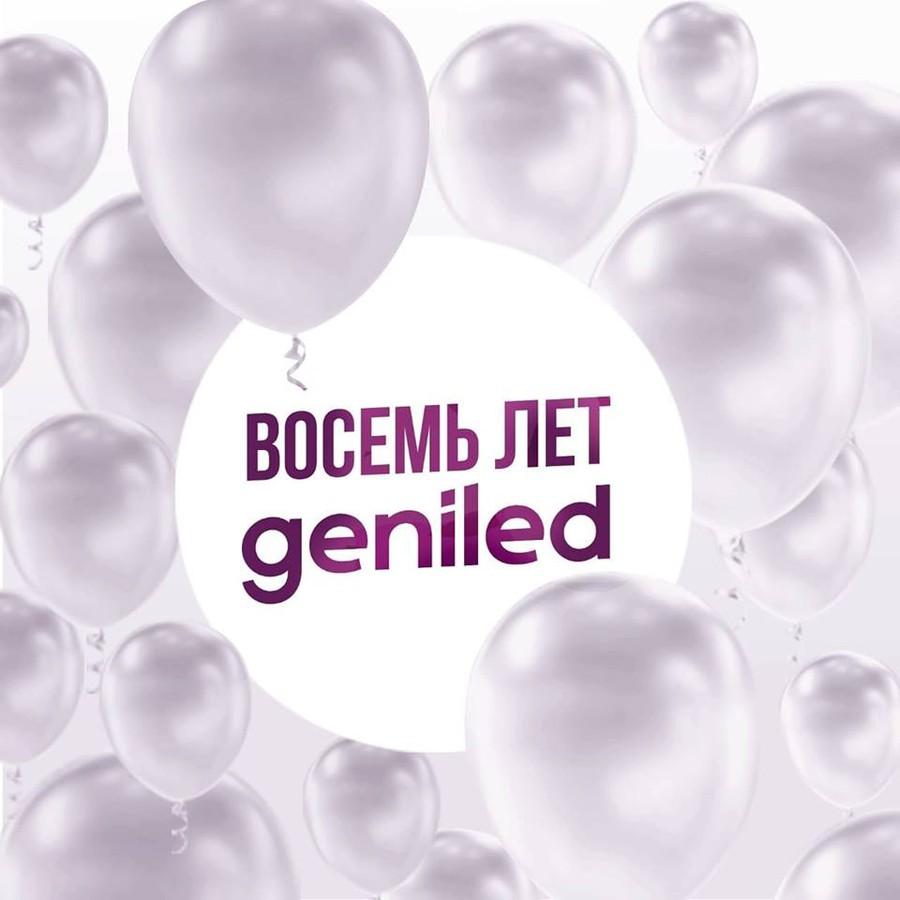 С днем рождения, Geniled!