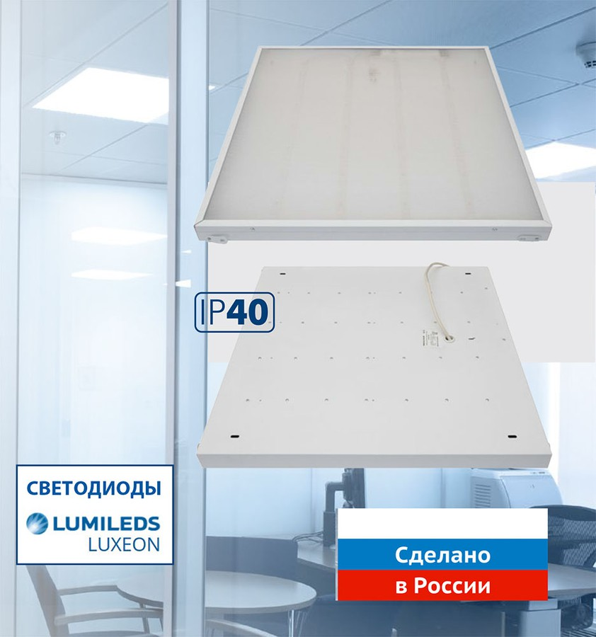 Светодиодные светильники-панели для потолков «Грильято» от компании Uniel