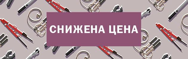«МФК ТЕХЭНЕРГО» в ноябре снижает цены на ряд продукции