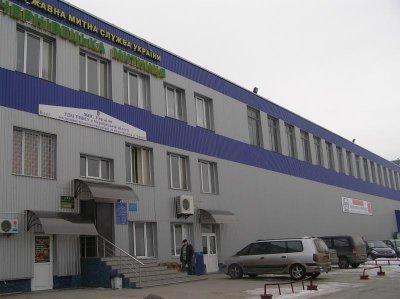 ГПУ проводит обыски на Черновицкой таможне