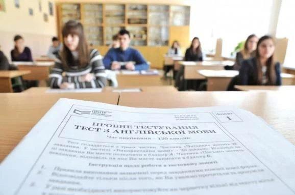 Минобразования напомнило школьникам — без ID-карты нельзя зарегистрироваться на ВНО