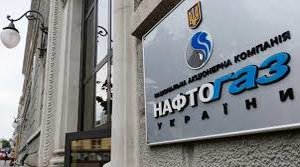 Нафтогаз взыскал с Газпрома более $22 млн за последние три месяца