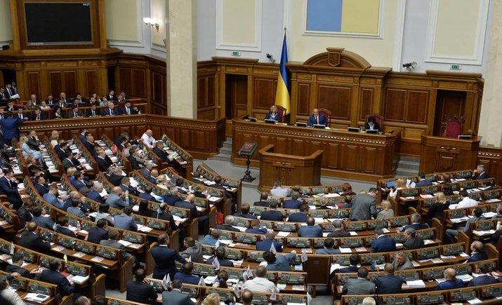 Переименование областей: депутаты согласились с Кропивницкой, но оставили Днепропетровскую