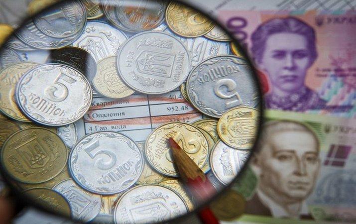 Почти 70 тыс. украинцев получают субсидии по нескольким адресам — Минфин