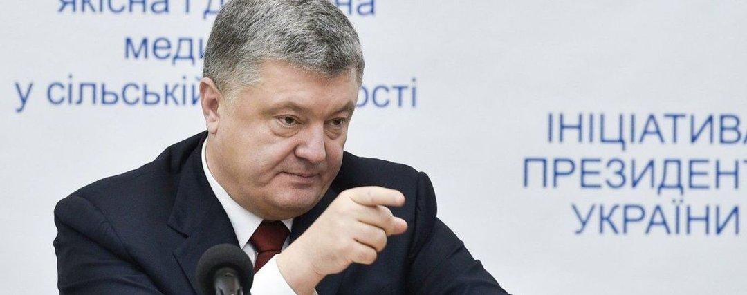 В банке Порошенко отреагировали на расследование журналистов о миллиардах Януковича