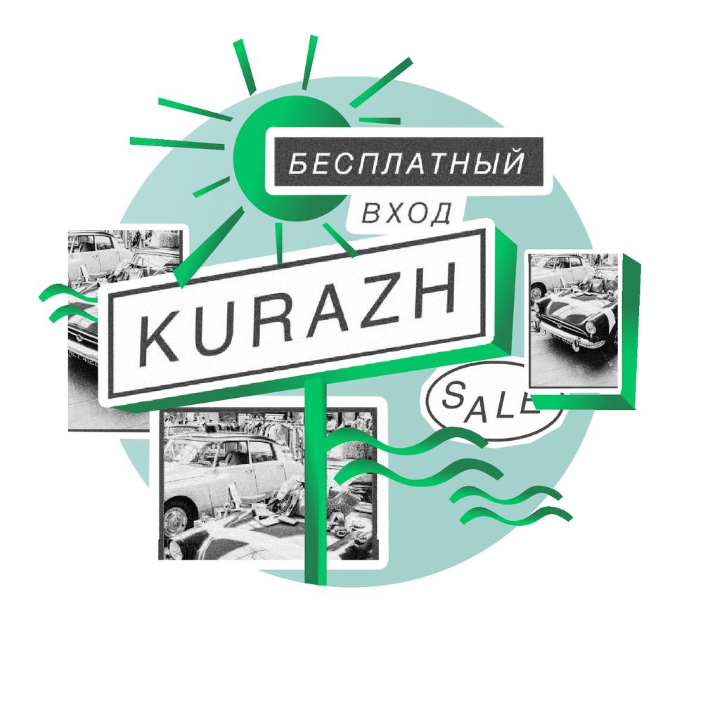 EQ Time: Пять лучших мероприятий Киева в уикенд 17-18 ноября