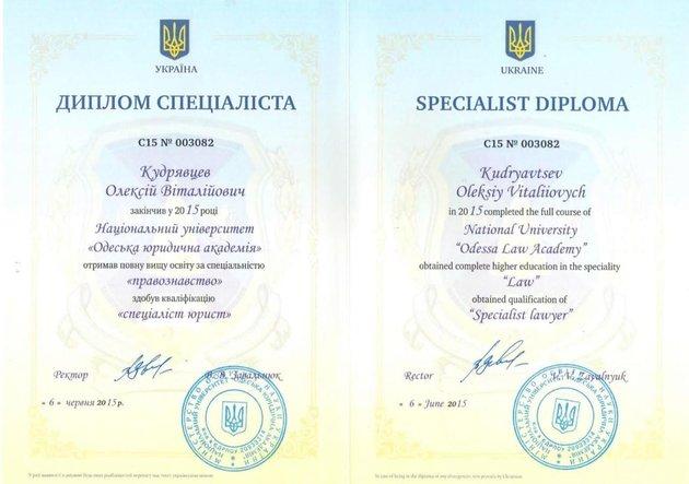 Глава ГАСИ Алексей Кудрявцев подтвердил наличие высшего образования