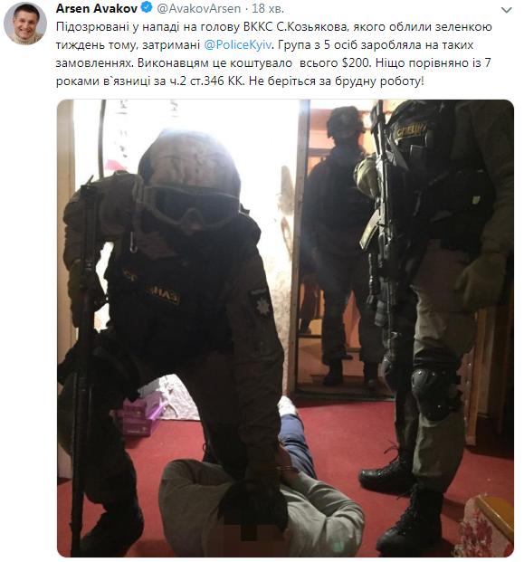 Задержаны подозреваемые в нападении на главу Высшей квалификационной комиссии судей
