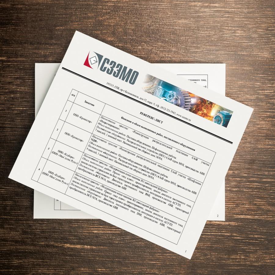 Компания СЗЭМО «Инжиниринг» опубликовала список реализованных проектов
