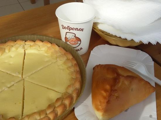 Самая лучшая пекарня Екатеринбурга