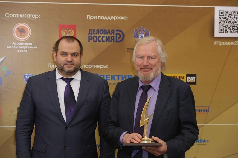 Каждый победитель конкурса «Энергия молодости» получит почетный диплом и грант в размере 1 миллиона рублей для продолжения своего исследования.