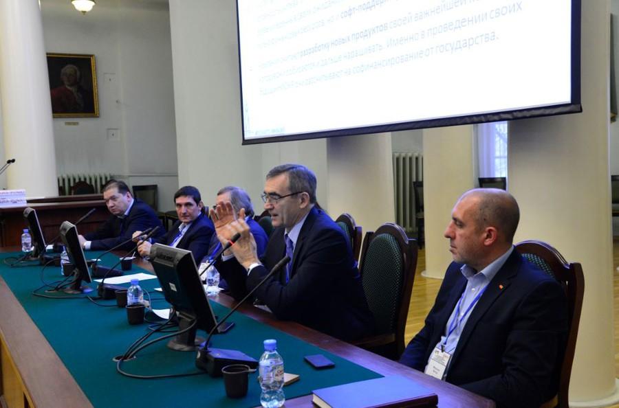 ГК «ССТ» — партнер «Чарновских чтений»