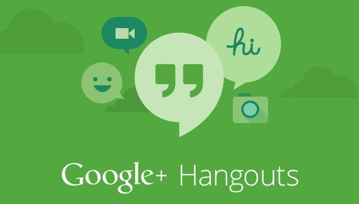 Google может закрыть чат Hangouts