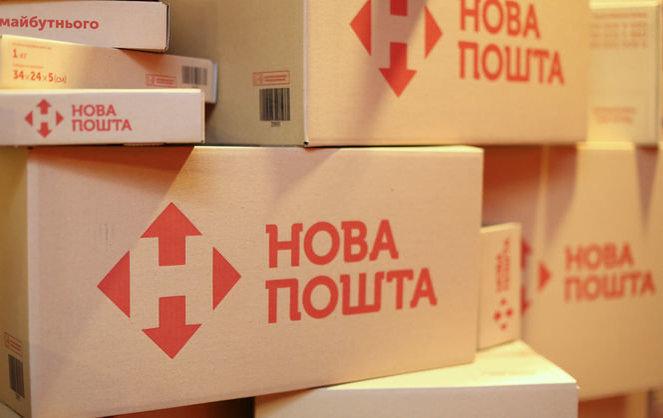 """После """"черной пятницы"""" количество посылок в Украину выросло в два раза — """"Нова Пошта"""""""