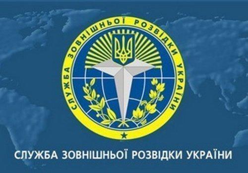 Служба внешней разведки выходит из договора сотрудничества разведслужб стран СНГ