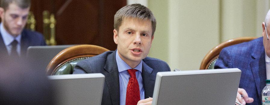 В БПП предлагают урегулировать переход общин в Православную церковь