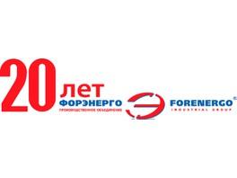 Сотрудники ПО «ФОРЭНЕРГО» получили ведомственные награды