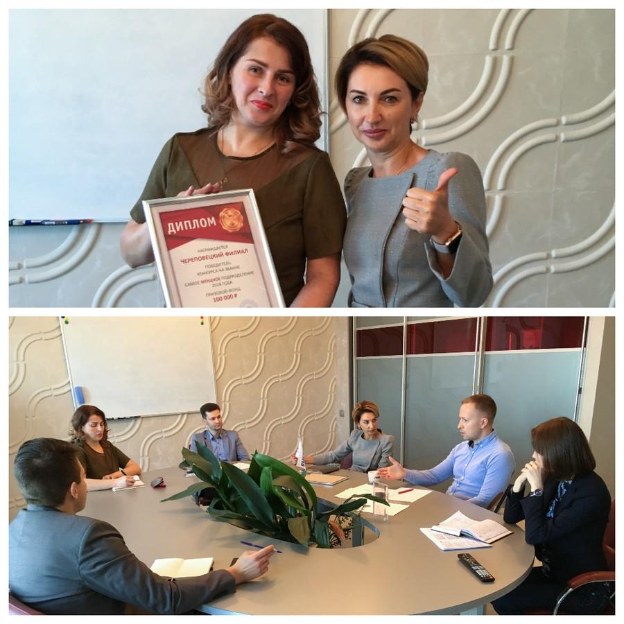 Руководители филиалов посетили центральный офис СЗЭМО «Электродвигатель» в Санкт-Петербурге