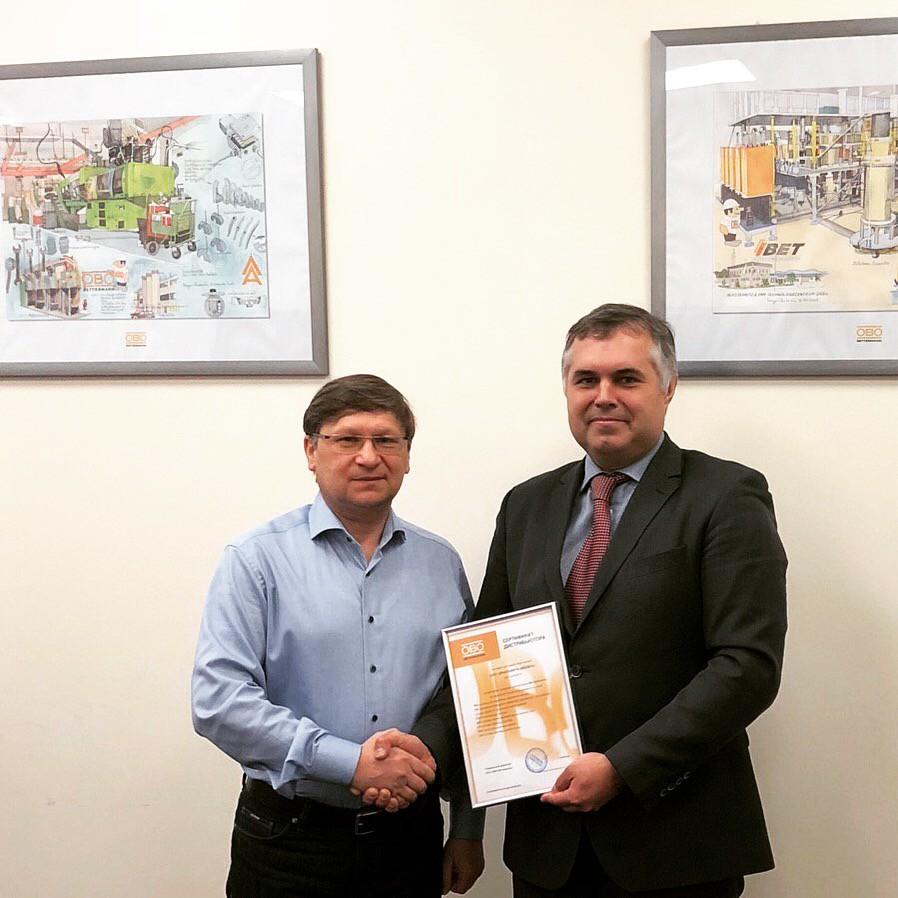 «Уралэнерго» стал официальным дистрибьютором «ОБО Беттерманн»