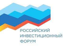 «МРСК Центра» примет участие в РИФ-2019
