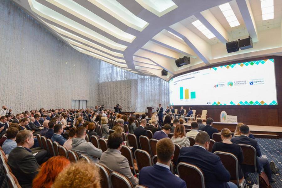 «Изолятор» принял участие в III Форуме экспортеров Московской области