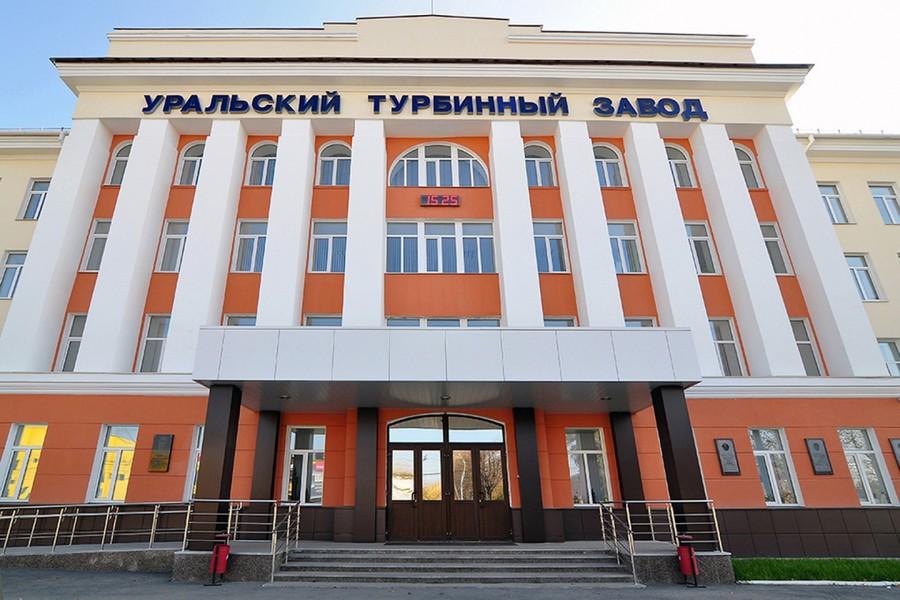 УТЗ модернизирует генерирующие мощности Улан-Баторской ТЭЦ-4