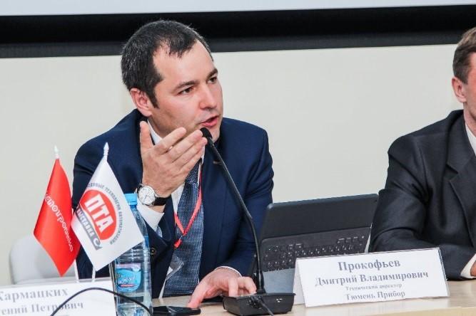 В Тюмени начинает работу конференция «ПТА-Тюмень 2019»