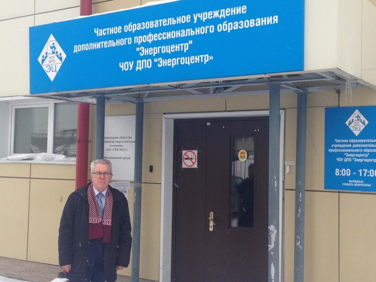 «Изолятор» провел семинар для технических специалистов компании «Региональные электрические сети»