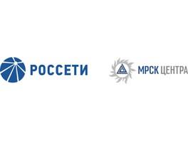 МРСК Центра в 2019 году проведет модернизацию и строительство в регионах своей деятельности