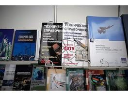 Кабельный справочник на выставке Cabex-2019