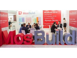 SDSВЕТ приглашает на строительную выставку «МосБилд-2019»