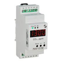 «Реле и Автоматика» предлагает новое изделие – реле-индикатор углекислого газа РИУ-01М