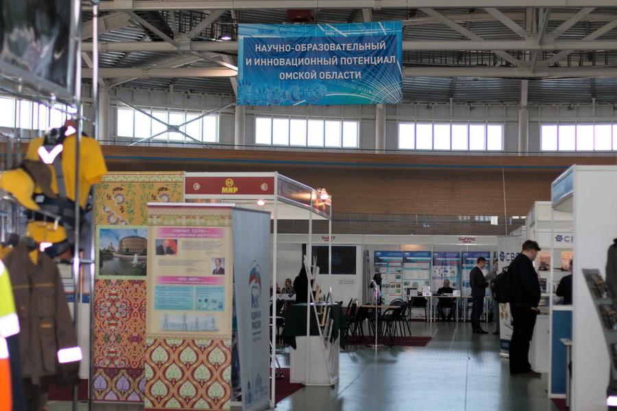 XXI Сибирский промышленно-инновационный форум «Промтехэкспо-2019»