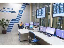ФСК ЕЭС подключила к интеллектуальной электросети «Сколково» R&D-центры крупнейших российских компаний