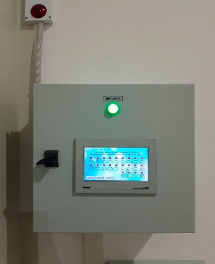 На базе оборудования ОВЕН разработан измерительный программно-технический комплекс