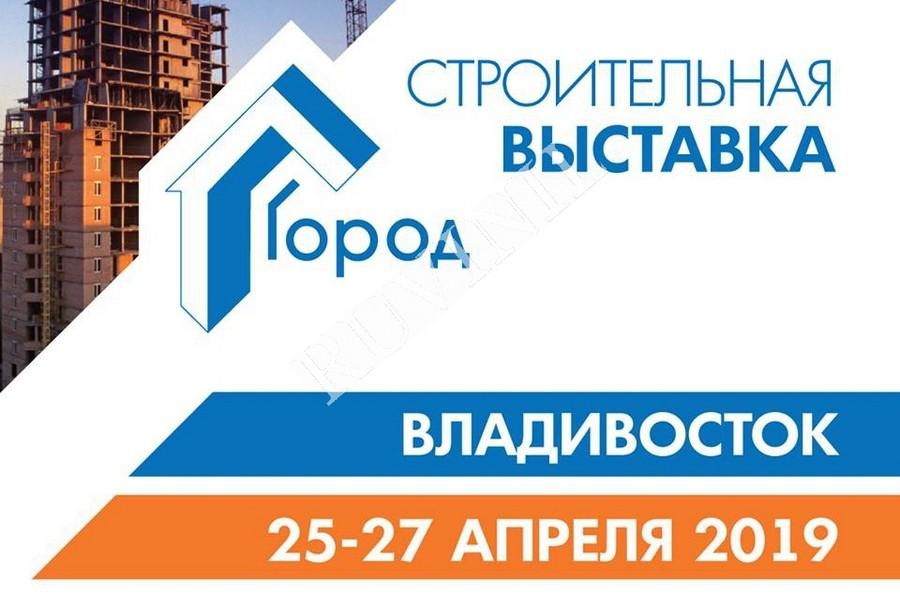«Рувинил» на 26-й международной строительной выставке «Город»