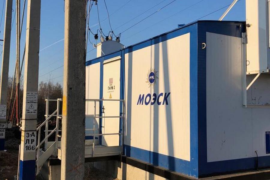 Энергетики МОЭСК ввели в эксплуатацию пункт автоматического регулирования напряжения
