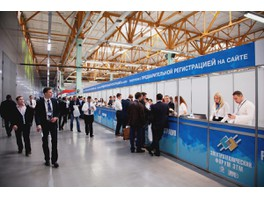 В Челябинске пройдет крупнейшее бизнес-мероприятие в электротехнической отрасли