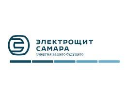 Электрощит Самара инициировал серию мероприятий для проектировщиков по всей России