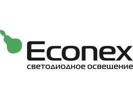 Завод «Эконекс» представляет новое поколение офисных светильников