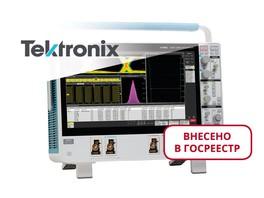 Цифровой осциллограф MSO64 Tektronix внесен в Госреестр СИ РФ