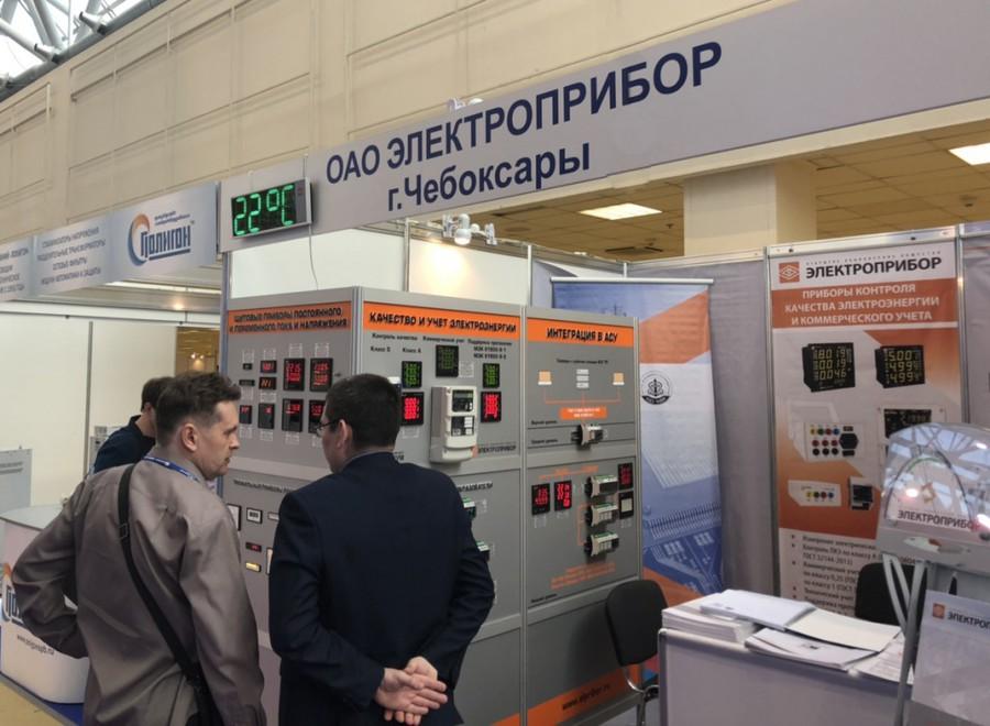 «Электроприбор» представил свою продукцию и новые разработки на электротехнической выставке «Электро-2019»