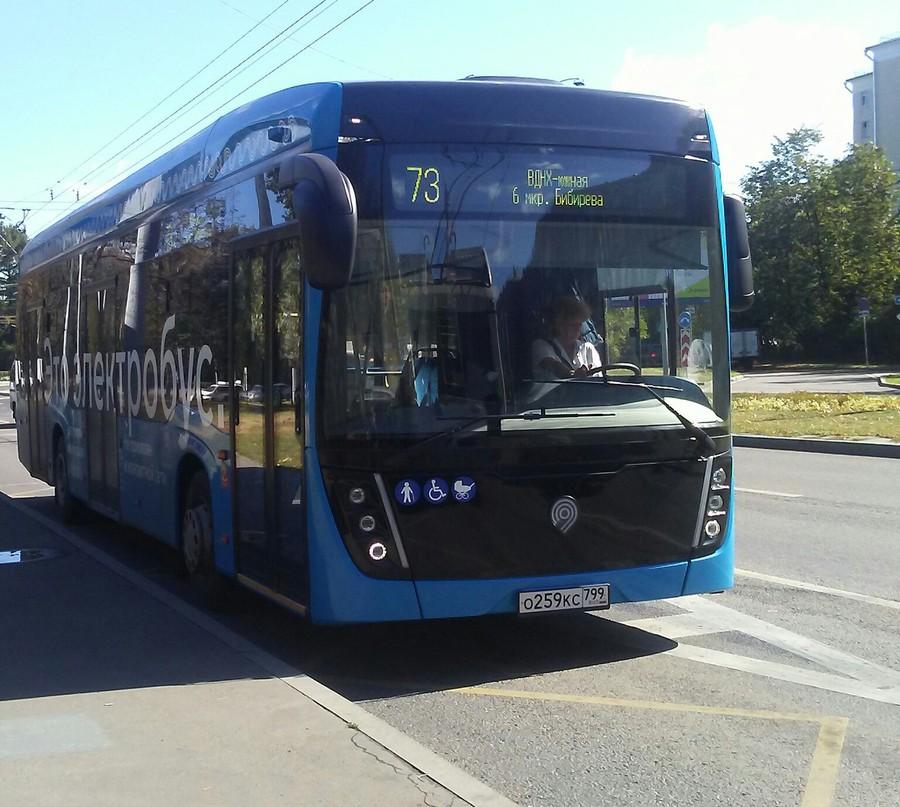 Электробус КАМАЗ-6282-012