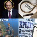 Мало денег - идите в бизнес! Силуанов рассказал о причинах падения доходов россиян