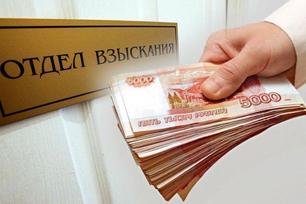 Банк России: В мае МФО стали чаще обращаться к коллекторам
